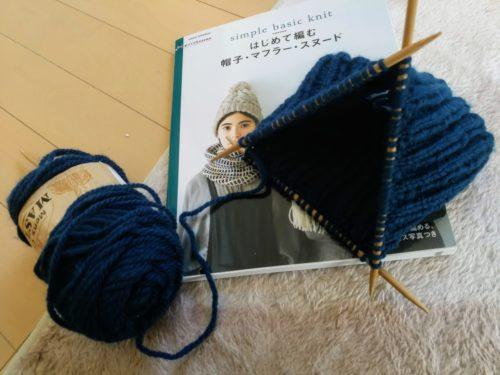編みかけの帽子と本