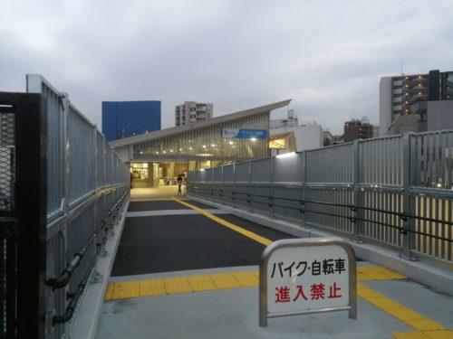 代々木八幡駅歩道橋