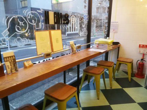 &MOSHのカフェ